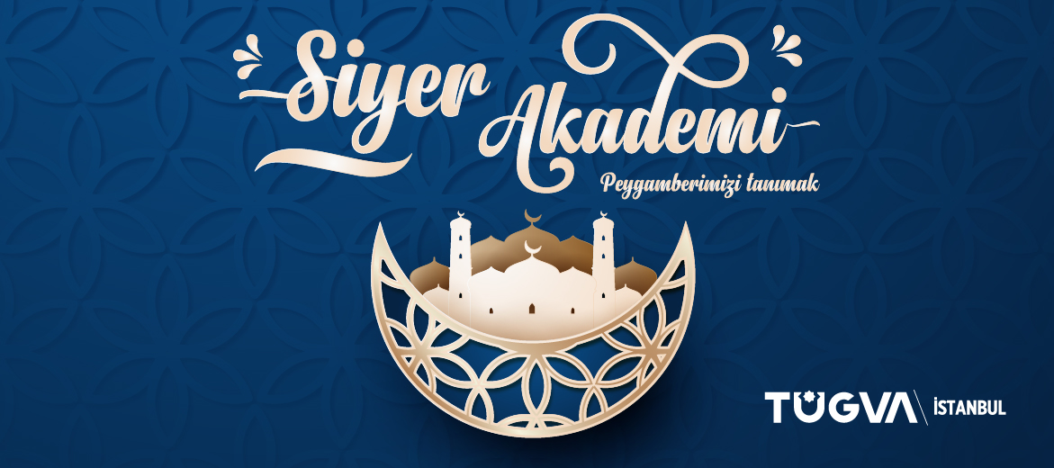 Siyer Akademi