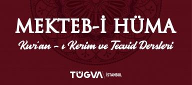 Mekteb-i Hüma Kur'an-ı Kerim ve Tecvid