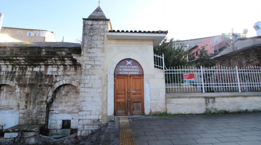 Aksaray Kıraathanesi
